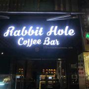 sang-quan-cafe-173-de-tham-q1-0-24539